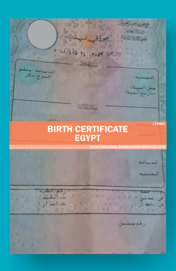 128484-Egypt-Birth-Certificate