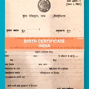 128616--India---Hindi---Birth-Certificate-Madhya-Pradesh
