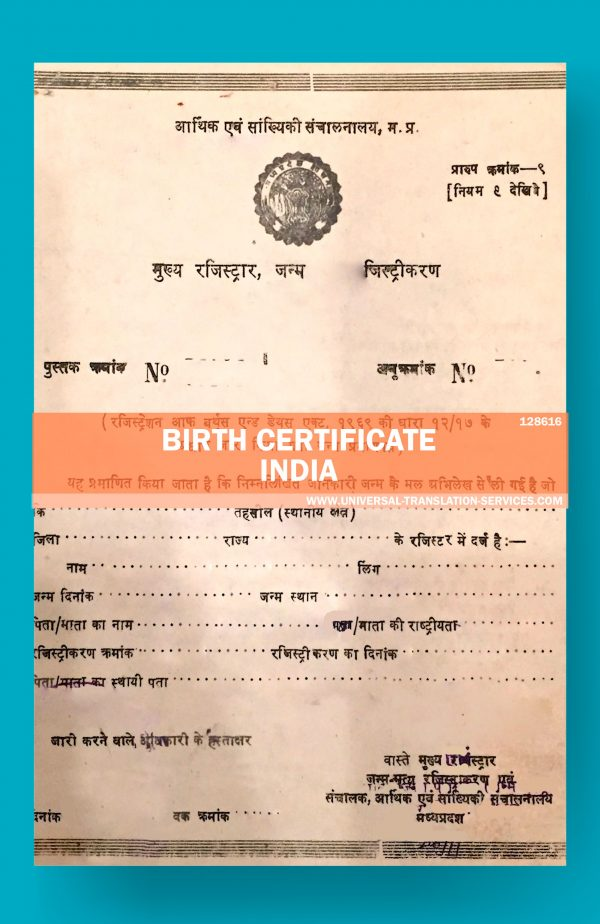 128616--India---Hindi---Birth-Certificate-Madhya-Pradesh