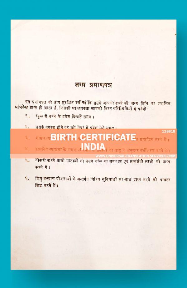128616--India---Hindi---Birth-Certificate(1)