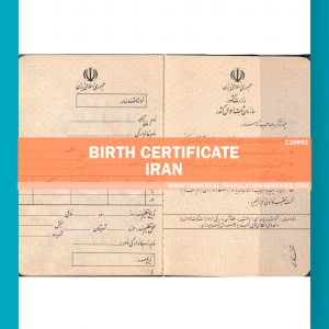 128952--IRAN-Birth-Certificate