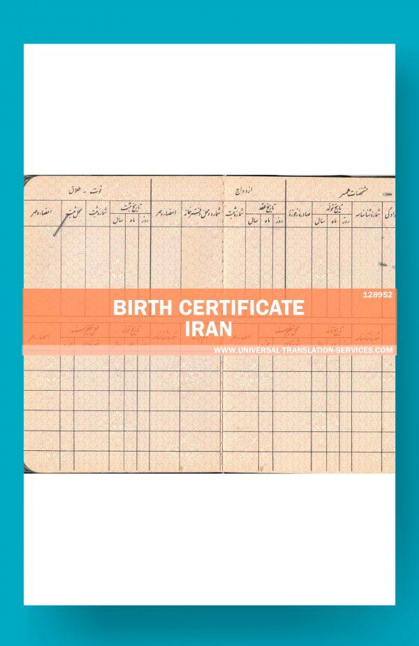 128952--IRAN-Birth-Certificate(2)