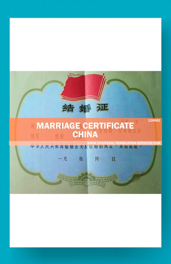 128962-China-Marriage-Certificate