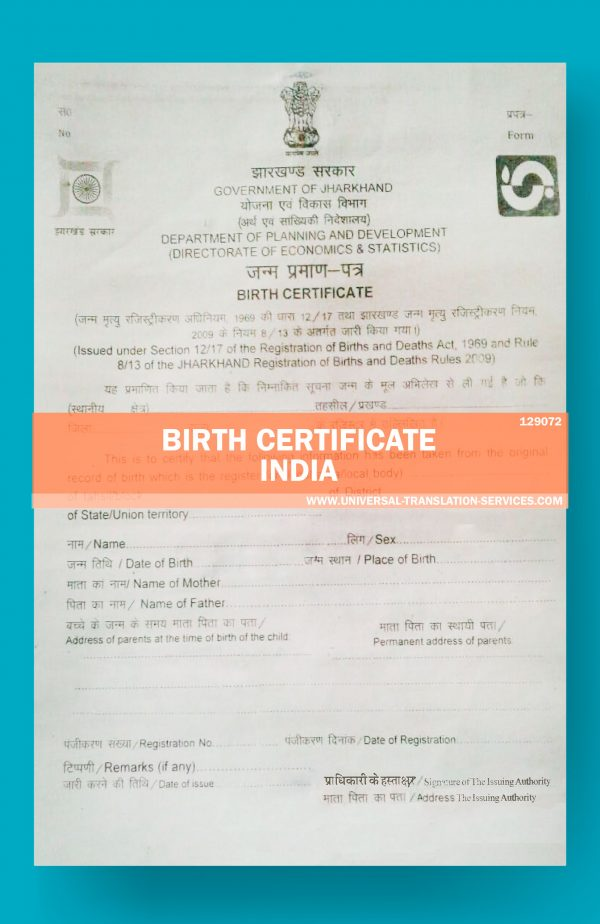 129072--India-Hindi--Birth-Cert---Uttar-Pradesh-and-Jharkhand
