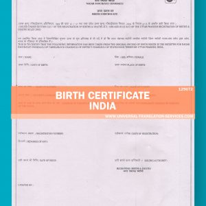 129072--India-Hindi--Birth-Cert---Uttar-Pradesh-and-Jharkhand(1)