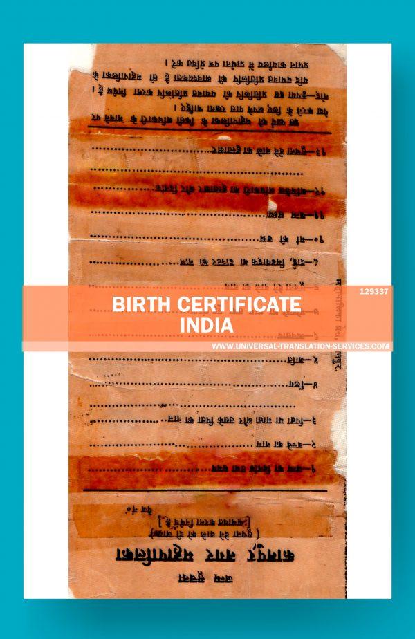 129337--India---Hindi--Birth-Cett--