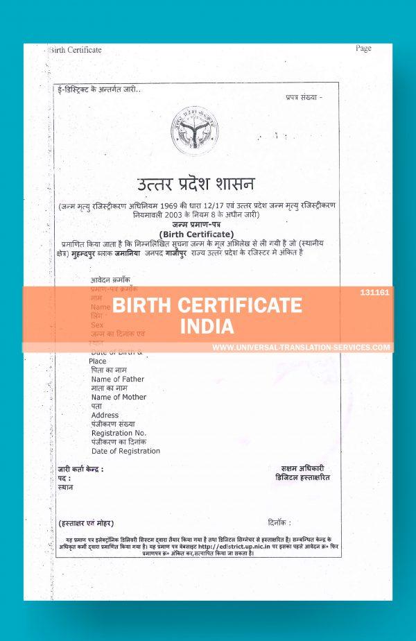 131161--India--Hindi--Birth---