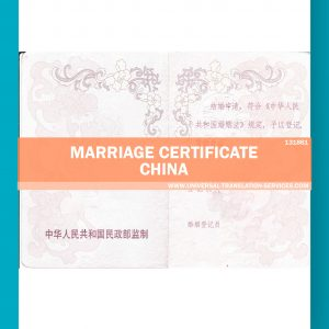 131861-China-Marriage-Certificate-1