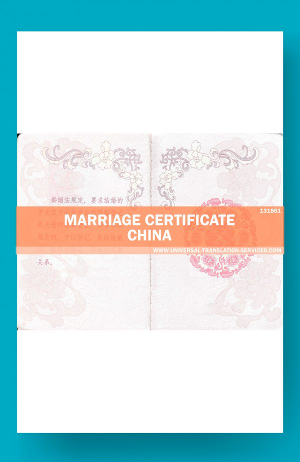 131861-China-Marriage-Certificate-3