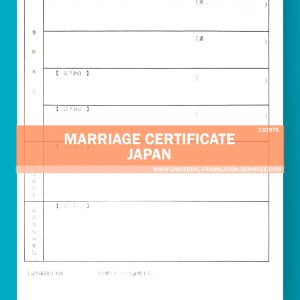 132976-marriage-cert-japan-1