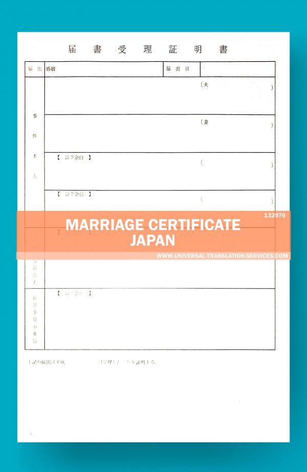 132976-marriage-cert-japan-1
