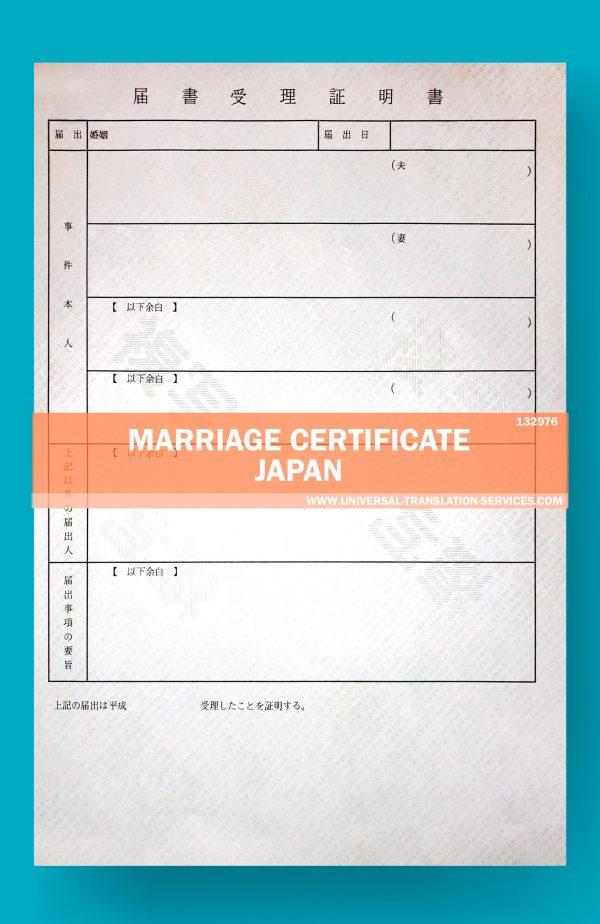132976-marriage-cert-japan-4