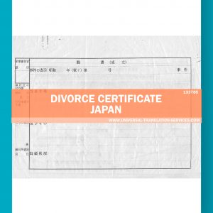 133785-divorce-cert-japan-2