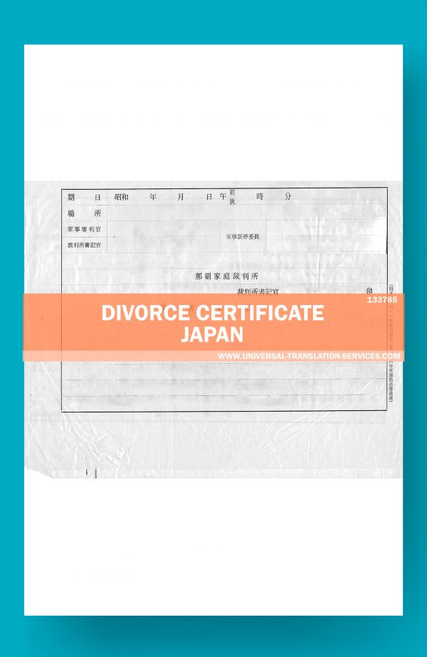 133785-divorce-cert-japan-2