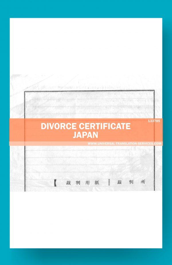 133785-divorce-cert-japan-3