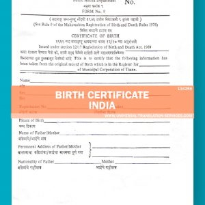 134256--India-Marathi--Birth-Certificate