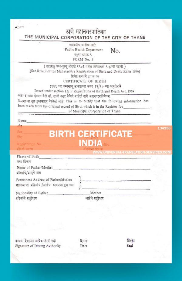 134256--India-Marathi--Birth-Certificate