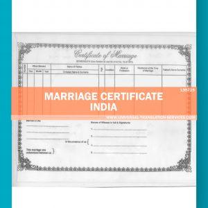 135725--India---Telugu--Marriage-certificate