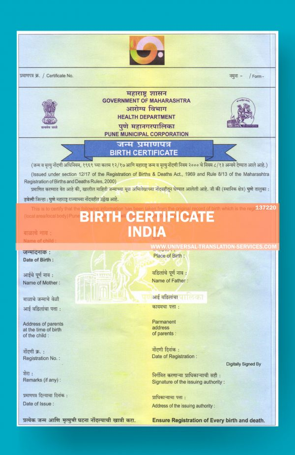 137220--India--Marathi--Birth-Cert