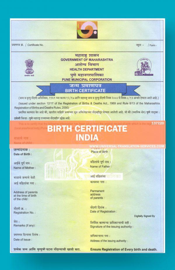 137220--India--Marathi--Birth-Cert