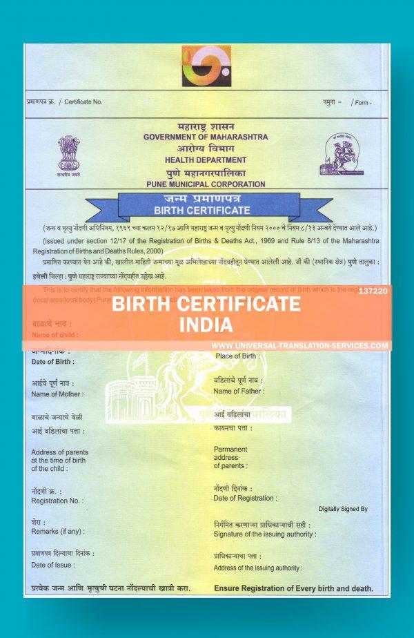 137220--India--Marathi--Birth-Cert(1)