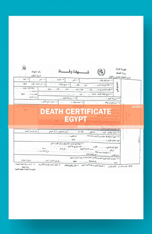 137871-Egypt-Death-Certificate-Recovered