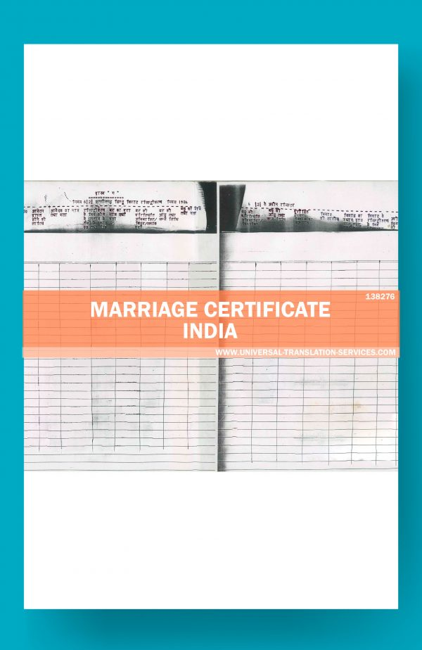 138276--India--Hindi--Marriage-cert