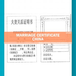 141164-China-Marriage-Certificate