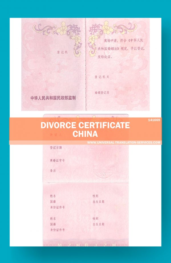 141669-China-Divorce-Certificate-1