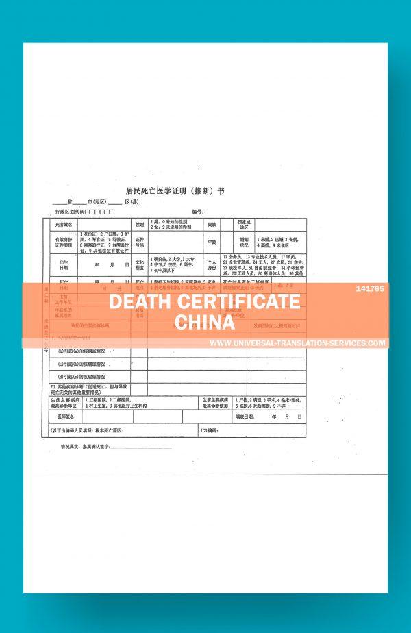141765-China-Death-Certificate