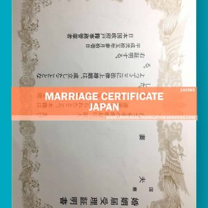 142585-marriage-cert-japan