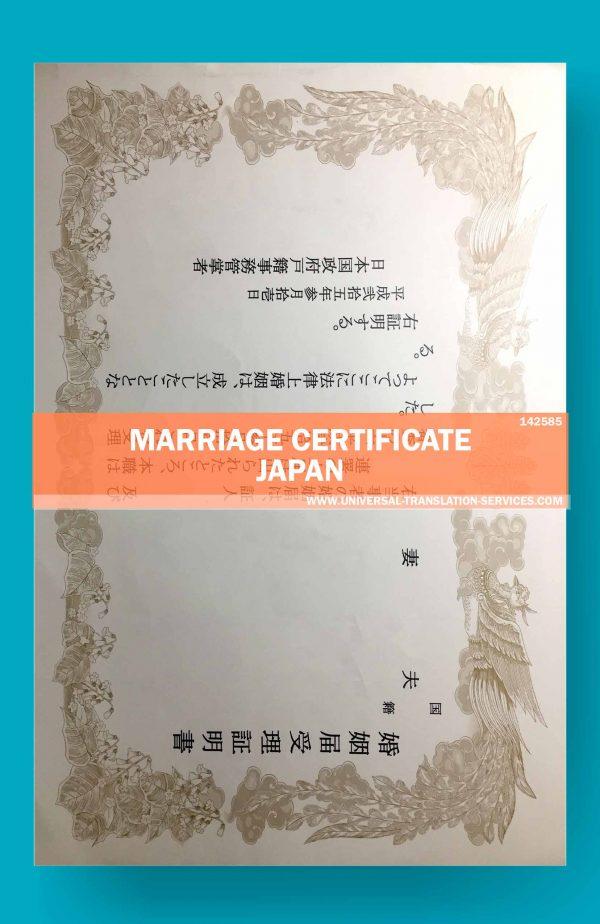 142585-marriage-cert-japan