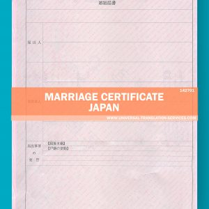 142701-marriage-cert-japan