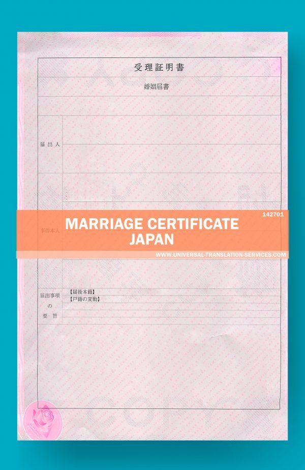 142701-marriage-cert-japan