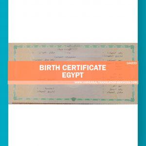 144223-Egypt-birth-certificate
