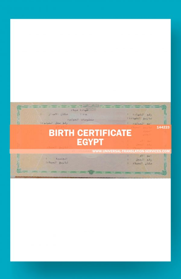 144223-Egypt-birth-certificate