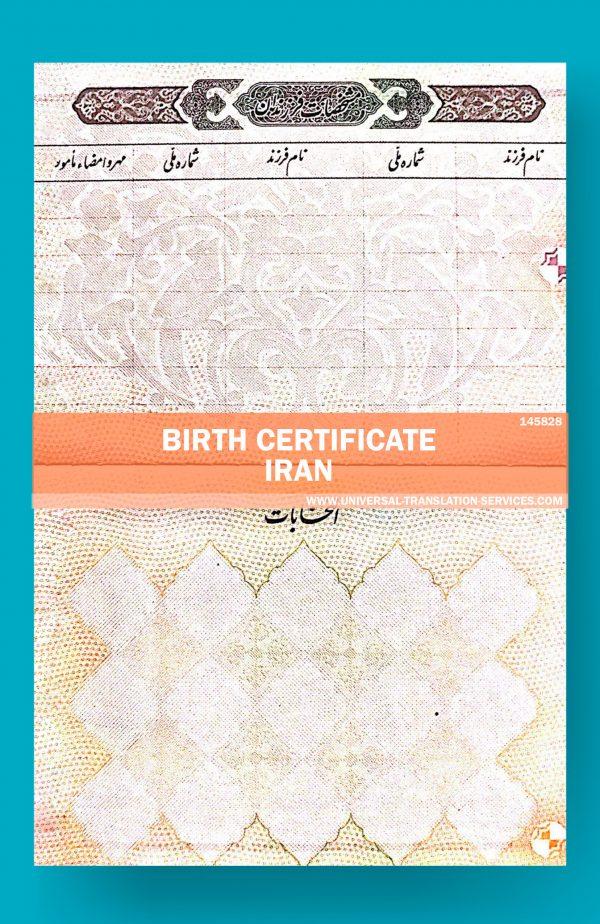 145828--IRAN-Birth-certificate(4)