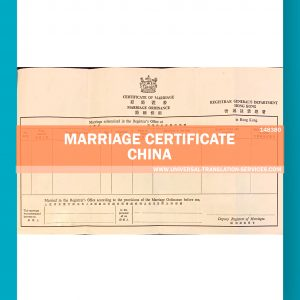 148380-China-Marriage-Certificate