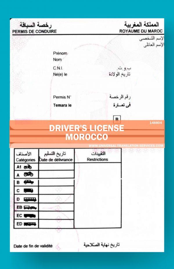 148804-drivers-licence-morroco