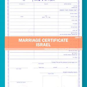 150075-marriage-cert-israel