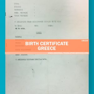 150238-Greece-Birth-Certificate