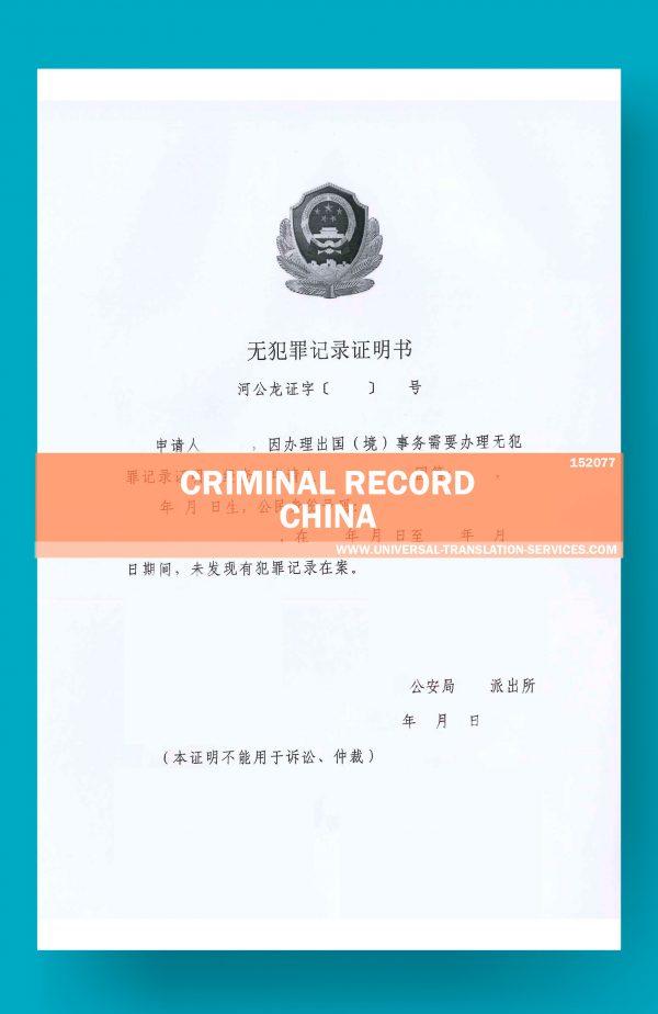 152077-China-Criminal-Record