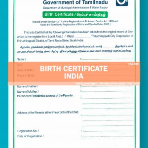 152632--India--Tamil--Birth-Cert