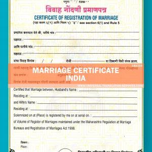 153335--India--Marathi--Marriage-cert
