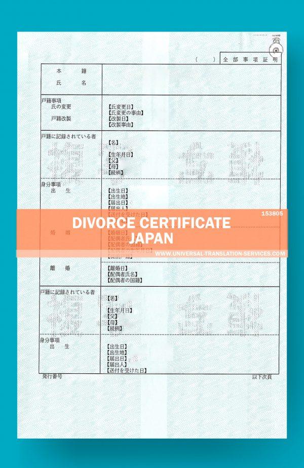 153805-divorce-cert-japan-1