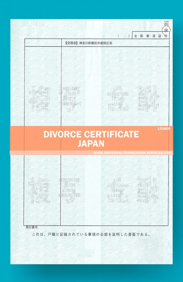 153805-divorce-cert-japan-2