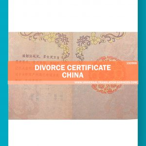 153908-China-Divorce-Certificate-3