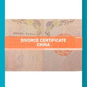 153908-China-Divorce-Certificate-3
