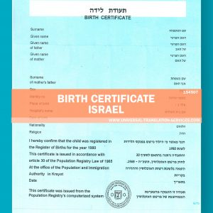 154507-birth-cert-israel