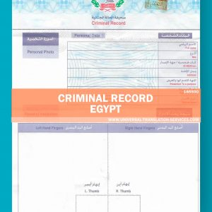 155930-Egypt-Criminal-Record